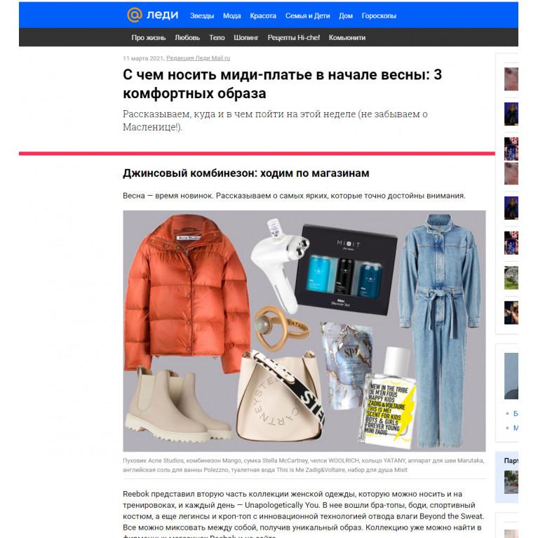 МЫ в подборке Леди mail.ru