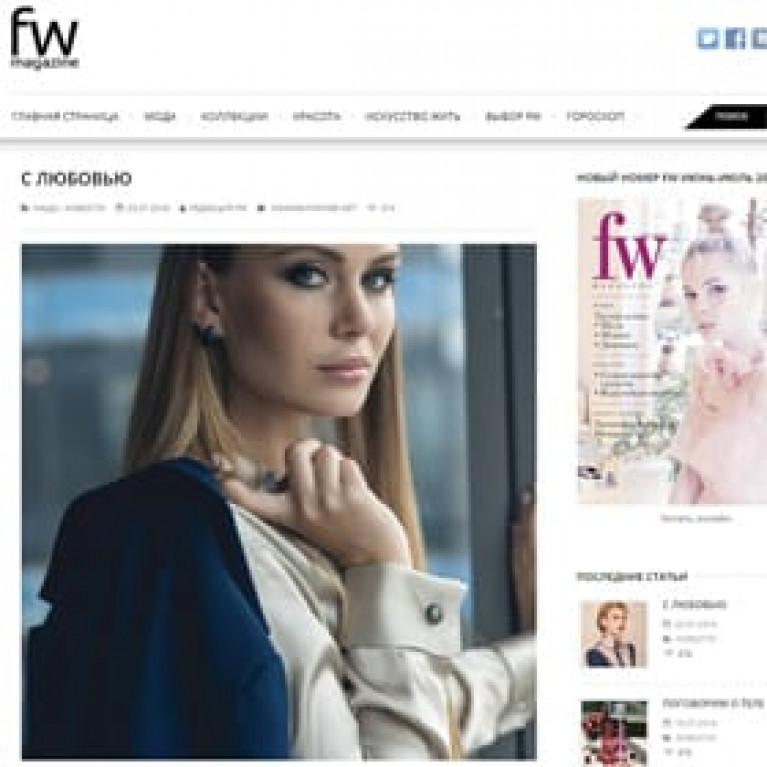 Статья о нас в FW Magazine