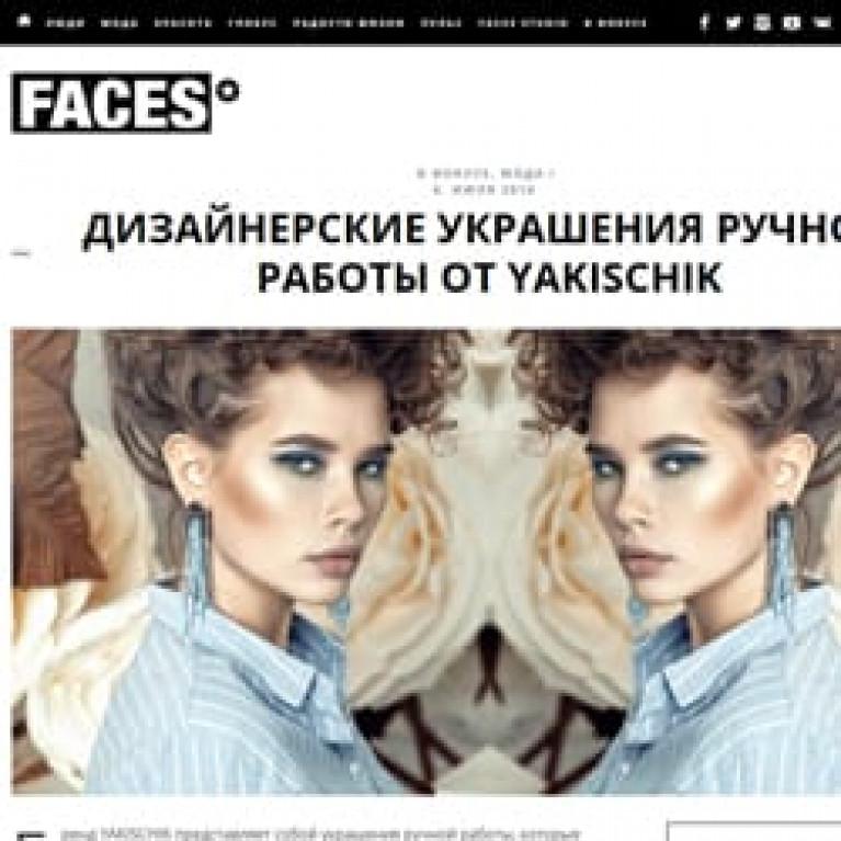 Статья о нас в FACES Russia