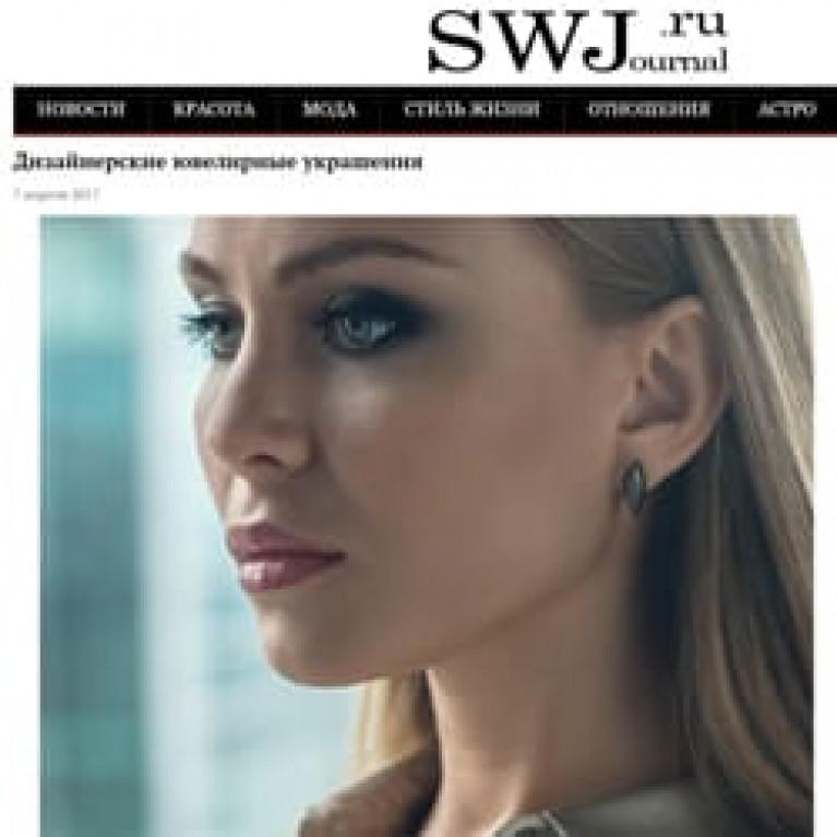 Публикация в SWJournal.ru