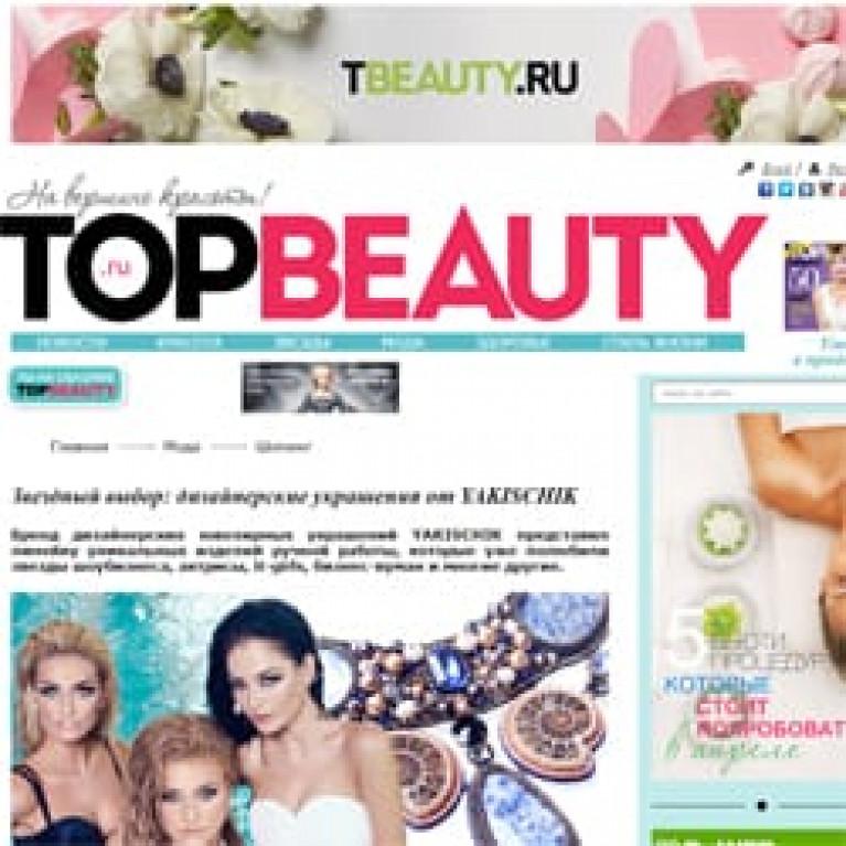 Публикация в TBeauty.ru