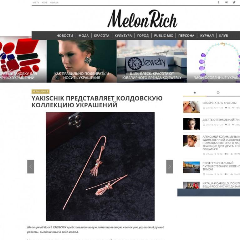 "Коллекция ""Метла!"" в Melon Rich"