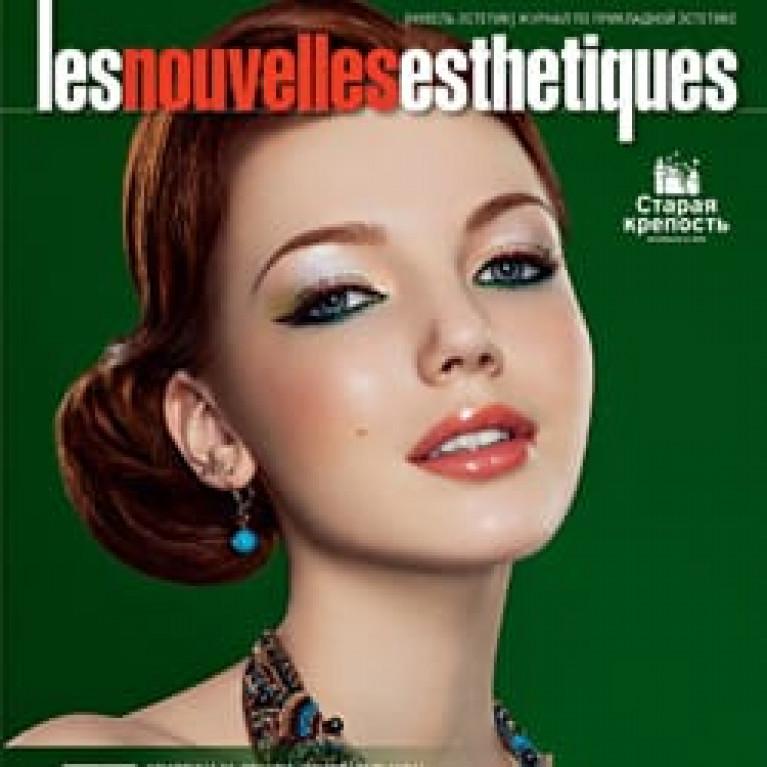 """Колье  """"1001 Ночь"""" на обложке профессионального журнала """"les Nouvelles Esthetiques"""""""