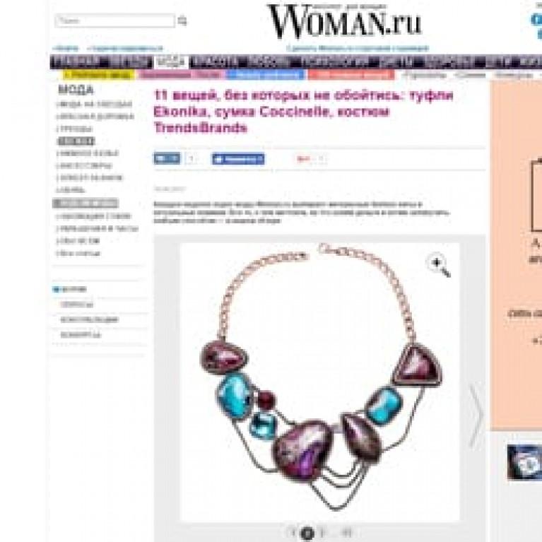 Колье YAKISCHIK must-have сезона на woman.ru!