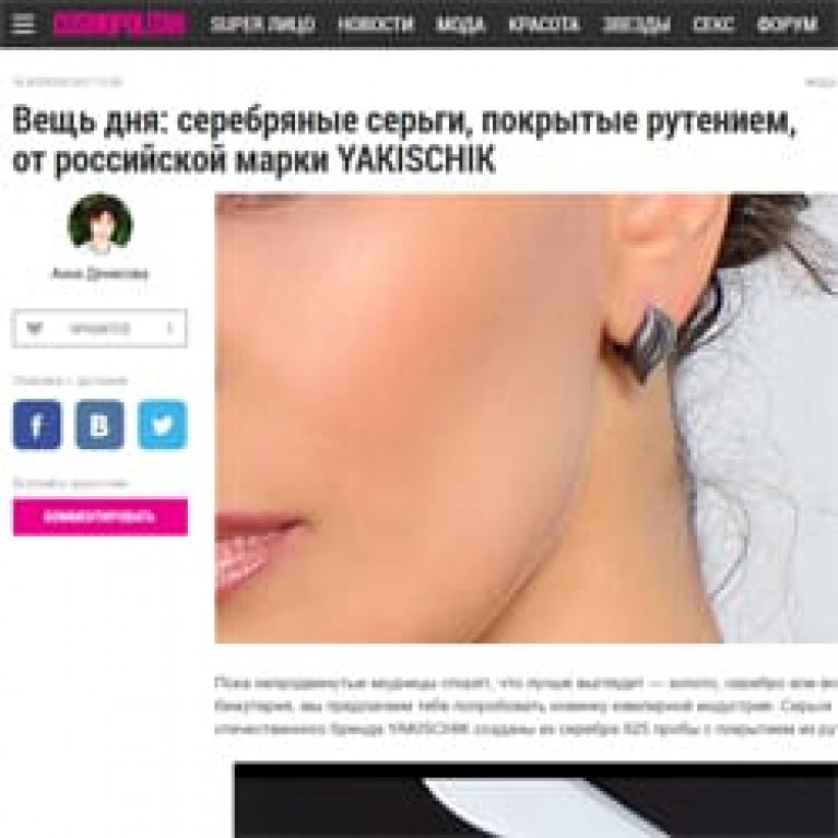 Серьги Essentia.Дюна вещь дня на cosmo.ru!