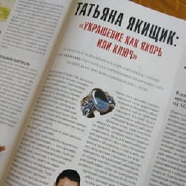 """Бортовой журнал  """"Линия полета"""""""