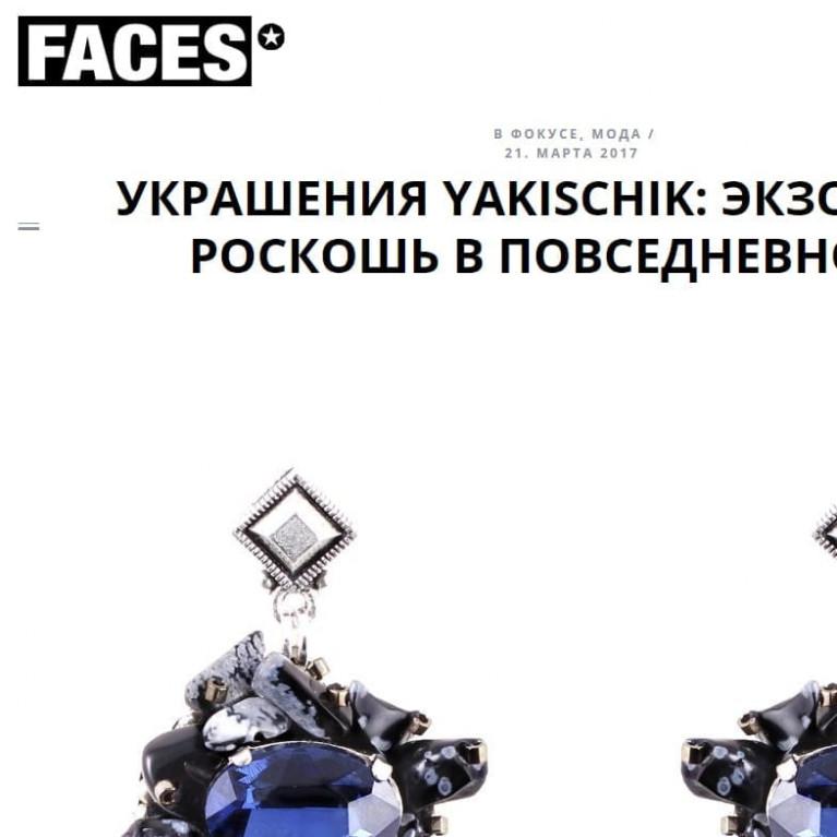 Публикация в Faces-Russia.ru