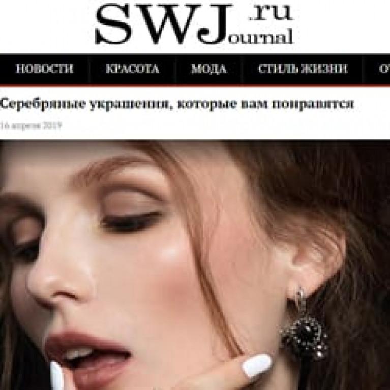 "SWjournal о новой коллекции ""Freedom"""