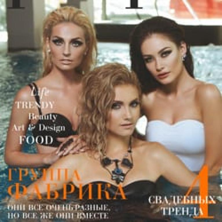 """Июльский номер журнала Fashion People, группа """"Фабрика"""" в украшениях YAKISCHIK"""
