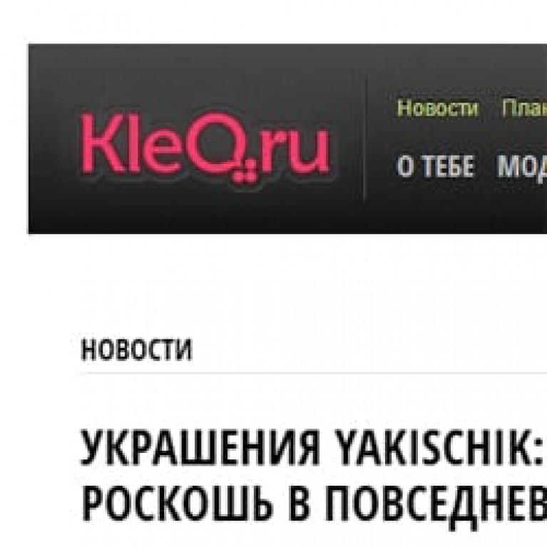 Пресс релиз в Kleo.ru